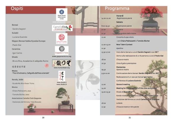 Libretto mostra bonsai11