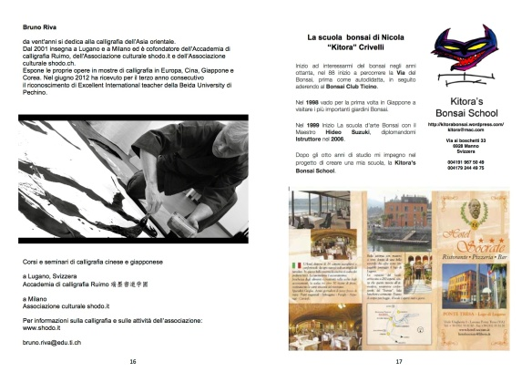Libretto mostra bonsai9