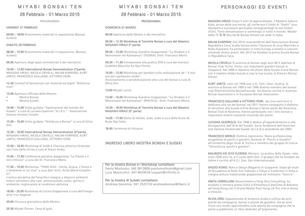 MIYABI BONSAI TEN 2015 (2/2)
